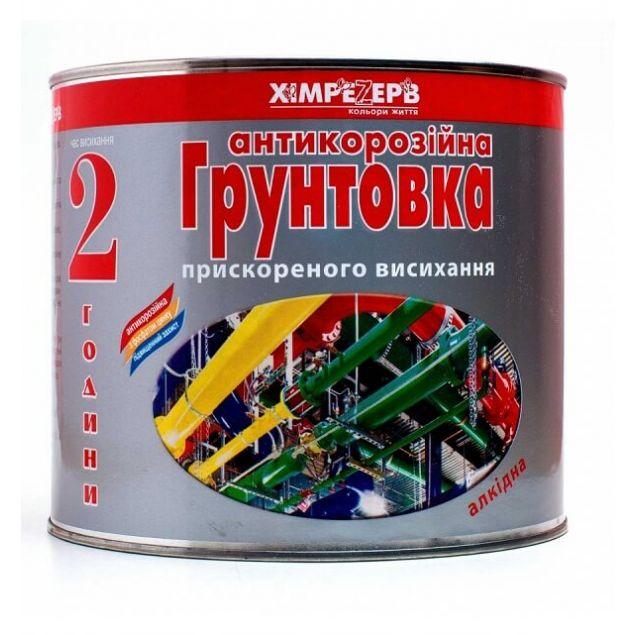 Грунтовка антикоррозионная быстосохнущая Khimrezerv PRO серая (2,5кг) - 1