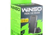 Держатель телефона Winso с поворотом на 360 градусов 58-90 мм (201180) - 1
