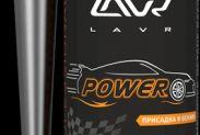Усилитель моторного топлива LAVR 310мл - 1