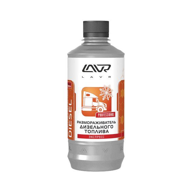 Размораживатель дизельного топлива LAVR 450мл - 1
