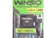 Разветвитель прикуривателя Winso 200120 - 1