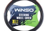 Чехол на руль WINSO XL черный 140240 - 1