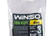 Трос буксировочный WINSO 3т 4м пакет 133400 - 1