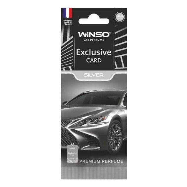 Ароматизатор Winso Exclusive Silver 533170 - 1
