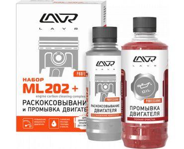 Очистители и промывки в Днепре - Набор: Раскоксовывание двигателя ML-202 + Промывка двигателя (для двигателей до 2-х литров 185мл/ 330мл) LAVR