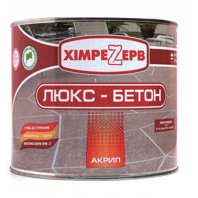 """Краска для бетонных полов """"Люкс-Бетон"""" Khimrezerv PRO жёлтая (2,7 кг) - 1"""