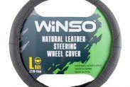 Чехол на руль Winso L черный кожа 141130 - 1