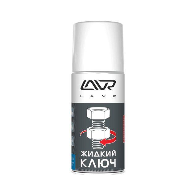 Жидкий ключ LAVR 210мл - 1