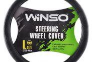 Чехол на руль Winso L черный 140430 - 1