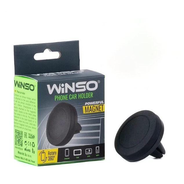 Автодержатель для телефона магнитный WINSO 201210 - 1