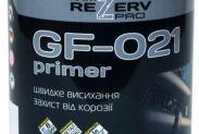 Грунт ГФ-021 красно-коричневый ТМ Химрезерв (50кг) - 1
