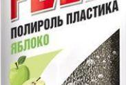 Полироль пластика в аэрозоли ЯБЛОКО Felix 400мл - 1