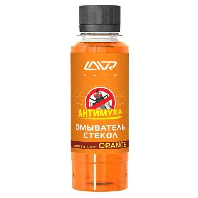 Омыватель стекол концентрат Анти Муха Orange LAVR 120мл - 1