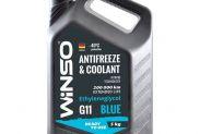 Антифриз Winso Blue G11 -40 °С 5 кг Синий - 1