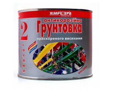 Алкидные грунтовки в Днепре - Грунтовка антикоррозионная быстосохнущая Khimrezerv PRO серая (0.9кг)