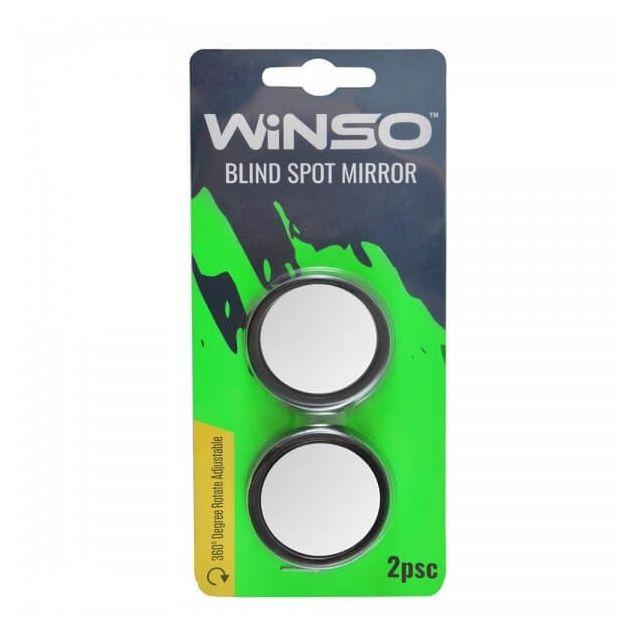 Автозеркала дополнительного обзора Winso для мертвой зоны 2 шт 210220 - 1