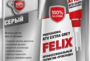 Герметик - прокладка сірий FELIX 100г - 1
