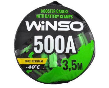 Прикуриватель, провода прикуриватели в Днепре - Провода прикуриватели WINSO 500А 3.5м 138510