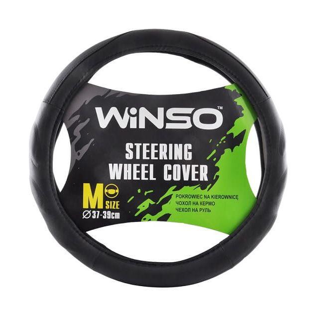 Чехол на руль Winso M черный 140820 - 1