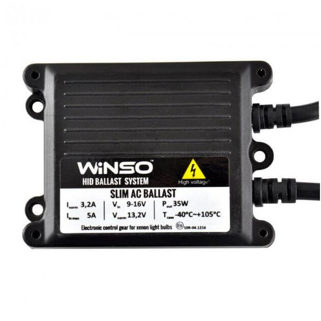 Блок розжига WINSO Slim AC Ballast, 12V, 35W, KET (714100) - 3