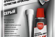 Герметик - прокладка серый FELIX 40г - 1