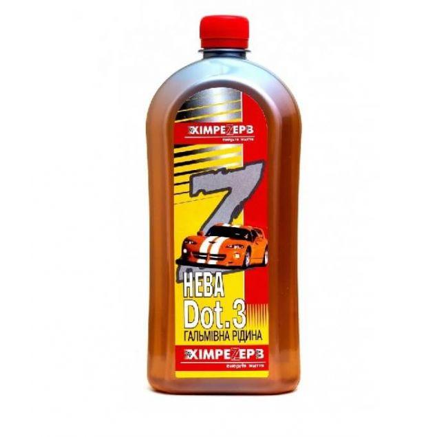 Тормозная жидкость Нева ХИМРЕЗЕРВ 1л - 1