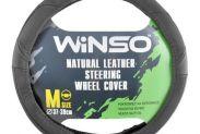 Чехол на руль Winso черный кожа М 141220 - 1