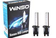 Ксеноновые лампы WINSO H1 5000K 35W (к-т 2шт) (711500) - 1