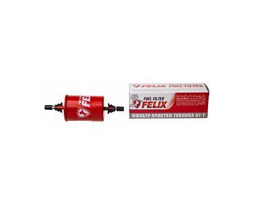 Фильтр топливный - Фильтр очистки топлива FELIX 07 Т топл металл Клипса - Фильтр топливный