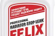 Герметик системи охолодження Felix - 1
