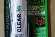Zollex Герметик прокл. (прозрачный) CLEAR-85g - 1