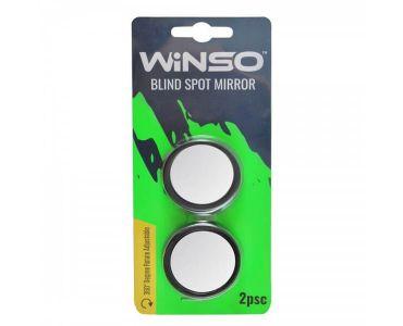 Автоаксессуары - Автозеркала дополнительного обзора Winso для мертвой зоны 2 шт 210220