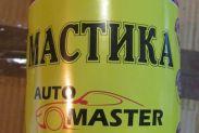 Мастика противошумная битумная 0,9 кг - 1