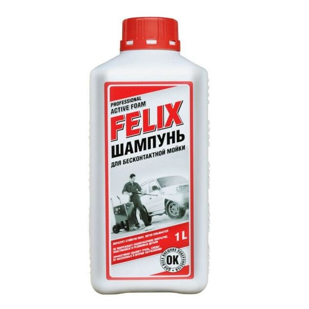 Автошампунь Felix для бесконтактной мойки 1л - 1