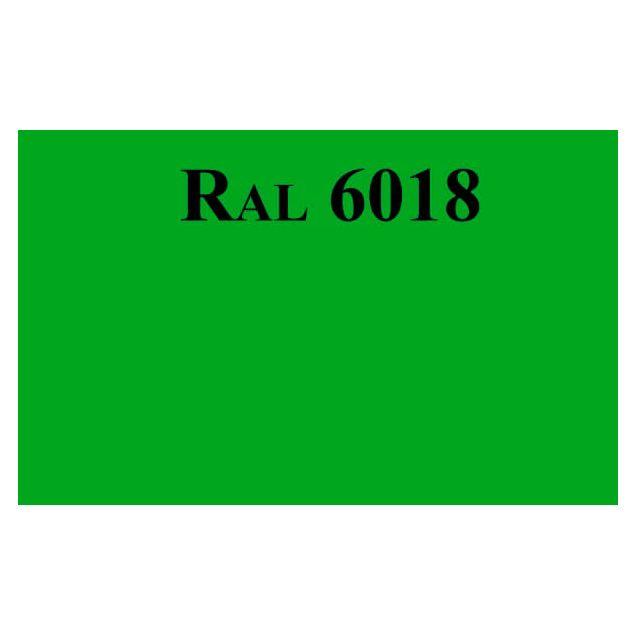 Краска Winso Spray салатово-зеленая LIGHT GREEN RAL6018 880280 450мл - 2